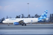 Cobalt Air Airbus